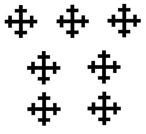 cross crosslets (7)