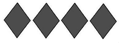 lozenges (4)