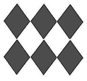 lozenges (6)