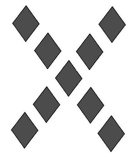 lozenges (9)