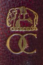 Oriental Club (Stamp 1)