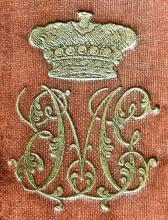 Vereker, Elizabeth Mary, Viscountess Gort  (1791 - 1880) (Stamp 1)