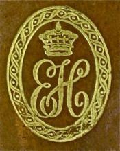 Wellesley, Elizabeth Haye, Duchess of Wellington (1820 - 1904) (Stamp 1)