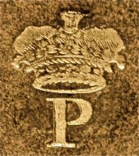 Bentinck, Duke of Portland (Stamp 5)