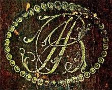 Brookes, Joshua (1761 - 1833) (Stamp 2)