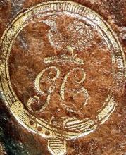Cockburn, George, Sir (1763 - 1847) (Stamp 2)