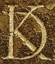 Digby, Kenelm, Sir (1603 - 1665) (Stamp 11)
