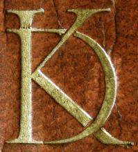 Digby, Kenelm, Sir (1603 - 1665) (Stamp 8)