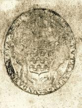 Drummond, John, 2nd Earl of Perth (1588-1662)  (Stamp 1)