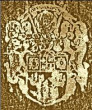 East India Company (Stamp 1)