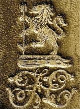 Egerton, Francis, 1st Earl of Ellesmere (1800 - 1857) (Stamp 4)