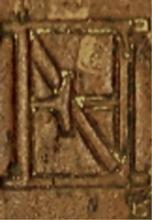 Evans, Herbert Norman (1802 - 1877) (Stamp 8)