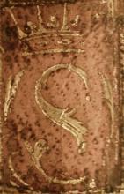 Fitzmaurice, John Petty, 1st Earl of Shelburne  (1706 - 1761) (Stamp 4)