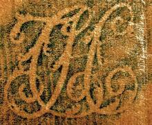 Hanbury, Charlotte (1762-1815)  (Stamp 1)