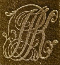 Kemble, John Philip (1757 - 1823) (Stamp 3)
