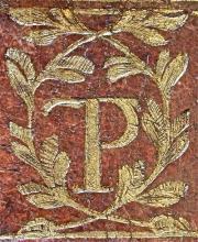 Peyton, Thomas, Sir, 2nd Baronet, of Knowlton (1613-1684)  (Stamp 3)