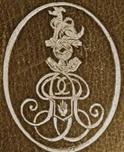 Smith, John, Sir, 1st Baronet (1744 - 1807) (Stamp 3)