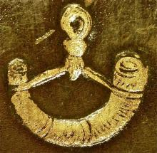 Agarde, Arthur (1540 - 1615) (Stamp 1)