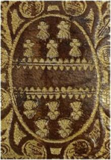 Button, William (1584 - 1655) (Stamp 1)