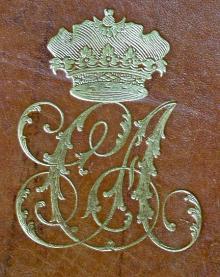 Campbell, John, 4th Duke of Argyll (1693 - 1770) (Stamp m012)