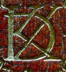 Digby, Kenelm, Sir (1603 - 1665) (Stamp 12)