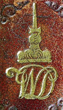 Douglas, William (1768 - 1818) (Stamp 1)
