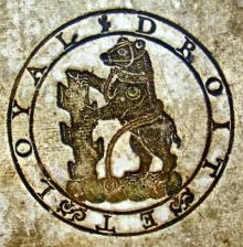 Dudley, Robert, Earl of Leicester (1532 - 1588) (Stamp 2)