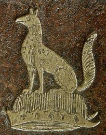Fox, Henry, 1st Baron Holland  (1705 - 1774) (Stamp 4)