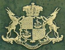 Hamilton, John, 1st Duke of Abercorn (1811 - 1885) (Stamp 1)