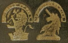 Hanbury-Leigh, Capel (1776 - 1861) (Stamp 1)