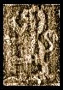 Leaton-Blenkinsopp, George Thomas (1783 - 1864) (Stamp 1)