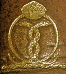 Master, Thomas William Chester (1815 - 1899) (Stamp 1)