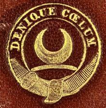Melville (Stamp 1)