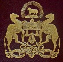 Merchant Taylors Company (Stamp 1)