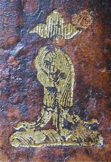 Phipps, Henry, 1st Earl of Mulgrave (1755-1831)  (Stamp 1)