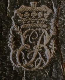 Scott, Elizabeth, Duchess of Buccleuch (1743 - 1827) (Stamp 4)