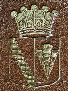 Sidney Sussex College Cambridge (Stamp 2)