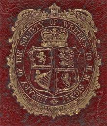 Signet Library Edinburgh (Stamp 5)