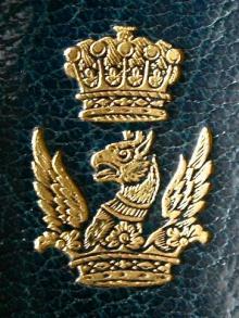 Spencer, Albert Edward John, 7th Earl Spencer (1892 - 1975) (Stamp 1)