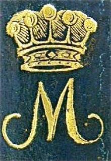 Wellesley, Garrett, 1st Earl of Mornington (1735 - 1784) (Stamp 3)
