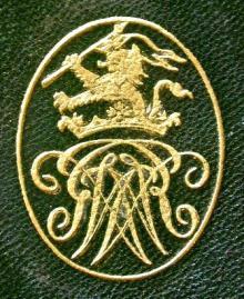 Wellesley, Gerald Valerian, 7th Duke of Wellington (1885 - 1972) (Stamp 1)