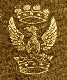 Unidentified Stamp