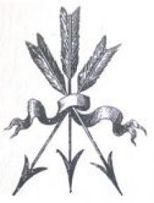 arrows (3)