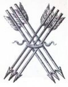 arrows (6)
