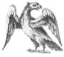 eagle regardant wings elevated