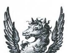 pegasus head and wings