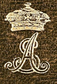 Augusta Sophia, Princess (1768 - 1840) (Stamp 1)