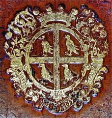 Aylmer, Henry, 2nd Baron Aylmer of Balrath (Stamp 1)