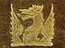 Babington, Matthew Drake (1788 - 1851) (Stamp 1)