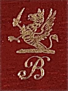 Ballantyne, James (1772 - 1833) (Stamp 1)